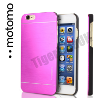 Motomo Luxury Brushed Aluminium Case for iPhone 6/6S - Hot Pink