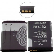 BL-5C Replacement Battery 3.7V 1020mAh Capacity 3.8Wh