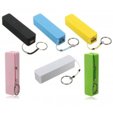 Perfume 2600mAh USB Portable Power Bank Charger